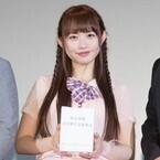 九州発のLinQ・新木さくら、初主演あいさつで義援金募る「心よりお見舞い」