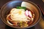 愛知県・名古屋の麺屋で言われる「ころできます!」の「ころ」って何?