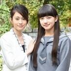『あさが来た』ふゆ役・清原果耶、前田敦子主演『毒島~』で民放連ドラ初出演