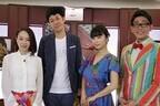 小籔千豊、リオ五輪マラソン代表・福士加代子の生き様に「見習いたいです!」