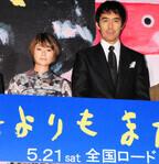 阿部寛、『海よりもまだ深く』で演じたダメ男役は「自分に一番合っている」