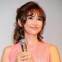 紗栄子、大分県にも500万円寄付「私と子供達にとって思い出深い場所」