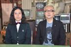箭内道彦、ピース又吉、小島慶子、「ノンフィクションW」で熱いトークを展開