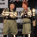 友近・渡辺直美ら『ゴーストバスターズ』日本版主題歌を披露! 紅白に意欲!?