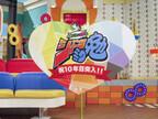 関ジャニ∞、10年目に突入する地元・関西の冠番組を「長寿番組に」と意欲