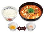 松屋、「豆腐キムチチゲセット」「チゲカルビ焼セット」を再発売