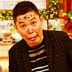 太田光、久々『向上委員会』であふれるさんま愛「幸福以外の何物でもない」