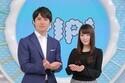『ZIP!』3カ月連続月間平均視聴率民放同時間帯トップ! 4月は9.5%に上昇