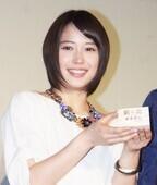 中島健人と広瀬アリス、『銀の匙』ヒットで「続編をやりたい!」