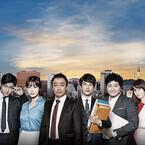 日本でリメイクされるドラマ『ミセン-未生-』の魅力とは? - web漫画から大ヒット、非正規雇用問題や演技ドルの活躍に注目