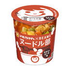 BEAMSとコラボしたカップ麺の「ミネストローネ味」など発売 -東洋水産