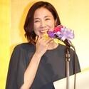 吉田羊、橋田賞新人賞に笑顔「身に余る素晴らしい賞」- 熱愛報道言及せず