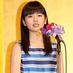 小芝風花、『あさが来た』代表で橋田賞受賞「娘の千代ですいません」
