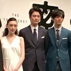 生田斗真、岡田将生&松坂桃李は「勢いのあるゆとり世代」と笑顔