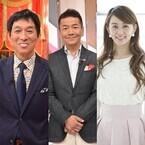 櫻井翔、5大会連続で日テレ五輪メインキャスター「自分も成長できる期間」