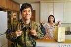 西島秀俊『世にも』で戦闘シーンロケ - 窪田正孝・松重豊・高橋一生も主演
