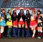 『ロボットガールズZ』声優7人がコスプレ姿に、内田真礼「めっちゃ恥ずかしい!」