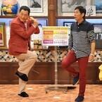 中畑清、DeNA監督辞任を伝えた長嶋茂雄から「お前はバカか?」×2回