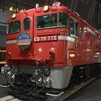 埼玉県の鉄道博物館、寝台特急「あけぼの」牽引したED75形の運転台を公開!