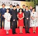 大河ドラマ『おんな城主 直虎』出演者が発表 - 三浦春馬、柳楽優弥ら