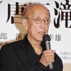 森田剛、生放送で涙…故・蜷川幸雄さんに「まだ稽古場で会える気がする」