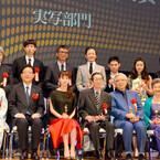 映画批評家たちが選ぶ、2015年ベスト映画は? 日本映画批評家大賞発表