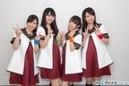 TVアニメ『ゆるゆり♪♪』、2014年の幕開けは大阪から - 2014年もよろしく! ゆりゆららららゆるゆり放送室文化祭