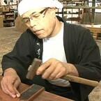 田中要次、低予算で実家の蔵リフォームに参加「作業過程の苦労を実感」