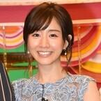 田中みな実、西川史子代役で『サンジャポ』出演「緊張してます」