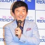 石田純一、