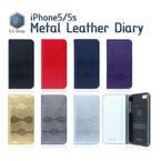 エナメルボディに幾何学模様! SLG Designの新型iPhone 5/5sケースが登場