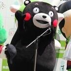 くまモン、熊本地震後初ツイートで支援に感謝「ありがとうだモン」