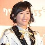 AKB48総選挙、渡辺麻友が初の速報1位! 2位指原と907票差「怖い怖い」