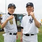 松井秀喜が「リアル野球BAN」再挑戦! 石橋貴明絶賛
