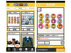 jig.jp、オタクグッズのフリマアプリ「otamart(オタマート)」を提供