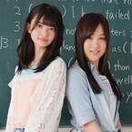乃木坂46齋藤飛鳥&星野みなみ、ドラマ初出演でW主演! プレッシャーで号泣も