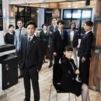 竹野内豊主演『グッドパートナー』が最終章 - メンバー勢ぞろいの写真公開