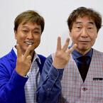 テレ東『バス旅』九州ロケ中に熊本地震 - 蛭子能収もみんなの幸せ祈る