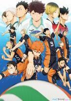 TVアニメ『ハイキュー!!』、4月放送開始! 新キービジュアル&先行場面カット