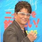 哀川翔、仕事復帰のベッキーにエール「虫に刺されたくらいの感じで頑張って」