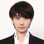 横山裕、波瑠の先輩刑事役でアクションに意欲「精いっぱいやります!」
