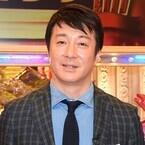 加藤浩次、草野仁&小倉智昭のプレゼンに感動「MCやるのが恥ずかしかった」