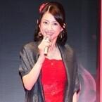 小沢真珠、第2子妊娠5カ月を発表「幸せな気持ちでいっぱい」