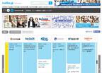 radiko.jp、日本全国で各局のラジオを聴ける有料サービス - 月額350円