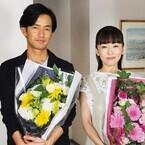 竹野内豊&松雪泰子『グッドパートナー』撮影終了「久しぶりに楽しい作品」