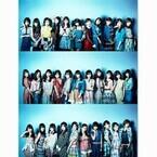 AKB48、ミニオン・エルモらUSJ人気キャラとTV初共演 -『Mステ』でコラボ