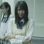 小島梨里杏、初主演映画で血まみれに…『人狼ゲーム』新写真&予告編公開