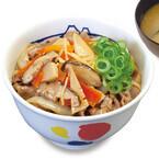 松屋、「筍牛めし」と「おろしポン酢牛めし」を発売
