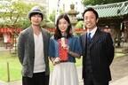 松井珠理奈「ドラマも主題歌も総選挙も1番に!」ドラマのヒット祈願で決意