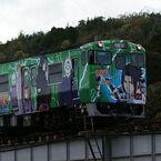 JR西日本「NARUTO -ナルト- 列車」3/30岡山~津山間の運行がラストランに!